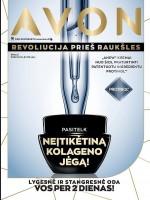 AVON - Katalogas (2020 10 01 - 2020 10 31)
